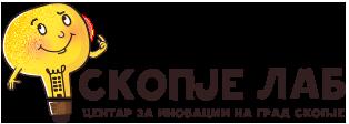 #РедизајнСкопје - Редизајн на јавни површини во Скопје