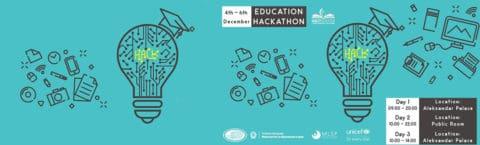 Хакатон за поттикнување на креативност во образованието